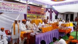 Amarwara Varshayog Samapan